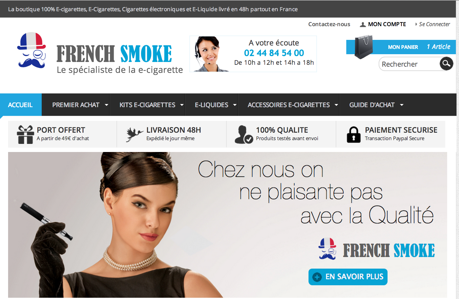 Photo of French Smoke rejoint le marché de la e-cigarette